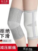 保暖護膝 護膝保暖膝蓋關節老寒腿護漆男女士專用老人冬季純棉加厚防寒護腿 免運快出