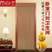 葫蘆珠簾水晶簾子大門對臥室衛生間玄關家用客廳廁所風水隔斷門簾【免運】