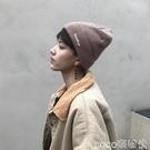 毛線帽 冷帽子男冬天潮韓版青年帥氣毛線帽男加絨針織帽秋冬季保暖包頭帽 coco
