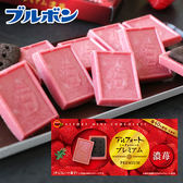 日本 Bourbon 北日本 迷你帆船草莓巧克力餅乾 59g 草莓巧克力 濃莓 巧克力 甜食 餅乾 巧克力餅乾