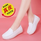 護士鞋女真皮新款白色四季防滑鏤空透氣防臭平底坡跟護士鞋軟底 快速出貨
