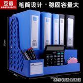 加厚文件架多層四欄框辦公用品資料架檔案袋文件夾收納盒置物盤籃 HM 居家物語