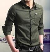 男士長袖襯衫韓版潮流修身純色襯衣