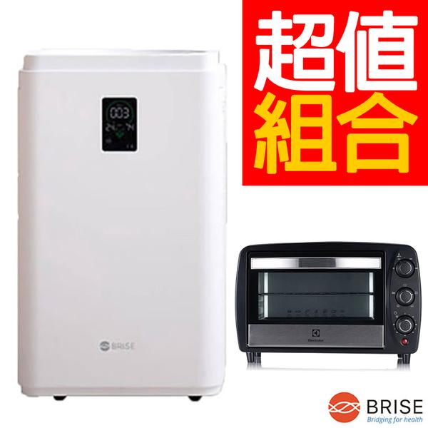 (買就送新款烤箱) BRISE C600 抗敏最有感的空氣清淨機 (C200可參考,旗艦機種)