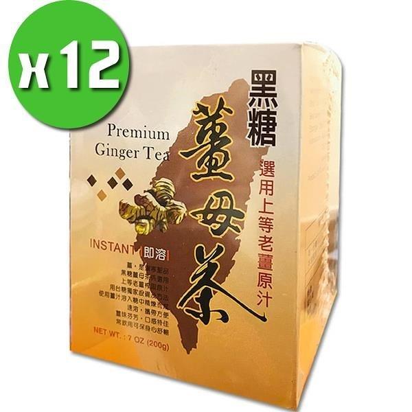 【南紡購物中心】【台糖】黑糖薑母茶x12盒組(10包/盒)