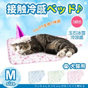 YSS 玉石冰雪纖維散熱冷涼感雙層寵物床墊/涼墊M(3色)藍