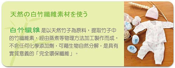 【奇買親子購物網】小獅王辛巴simba白竹纖紗布澡巾-2入(藍/粉紅)