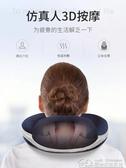 u型枕便攜旅行保護脖子頸椎修復靠枕u形頸部枕頭午睡護頸枕 居樂坊生活館