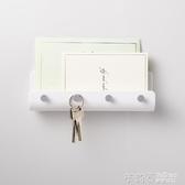 玄關鑰匙掛鉤壁掛門口創意門后置物架廚房浴室免打孔北歐鑰匙掛  茱莉亞
