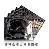 【依洛嘉】新升級 熊果素嫩白果凍面膜(50入)