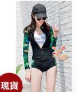 依芝鎂-V327浮潛衣綠黑拉鍊沖浪服浮潛長袖泳衣單外套,單外套售價680元