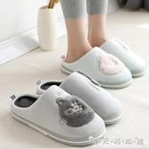 棉拖鞋女士可愛家用新款室內月子居家冬季防滑男保暖 晴天時尚館