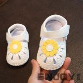【618好康又一發】女寶涼鞋 夏季防滑軟底學步鞋