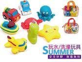 【KA0085】海洋動物/交通工具洗澡玩具 寶寶成長教育玩具 益智玩具