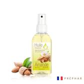 法國PREPHAR植萃全效精華油100ml/甜杏仁油(乾性肌全身可用)(效期2020/11)