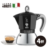 【Bialetti 電火不鏽鋼系列】摩卡壺-極致黑4杯份(贈Bialetti專用罐裝咖啡粉)