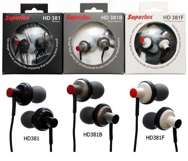 Superlux HD381或HD381F或HD381B 專業級耳道式耳機3組不同特色耳機擇一,原廠公司貨附保卡保固一年