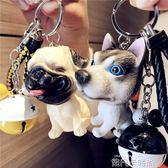 哈士奇小狗鑰匙扣鈴鐺掛件 韓國可愛鑰匙鏈圈繩 個性創意禮物男女 依凡卡時尚