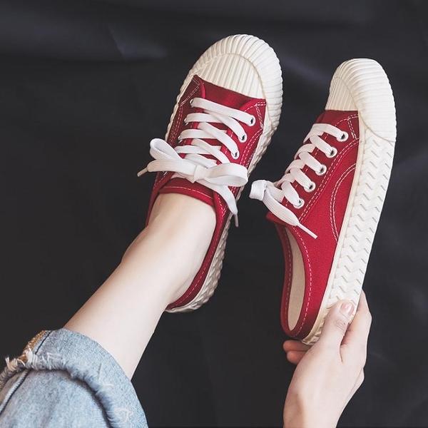 半拖鞋紅色鞋子女2021年新款夏季半拖一腳蹬帆布鞋原創小眾設計感餅干鞋 雲朵走走