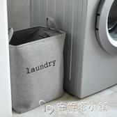 棉麻髒衣籃大號可摺疊髒衣服收納筐防水玩具收納箱家用北歐洗衣婁 ATF 安妮塔小舖