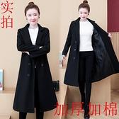 大尺碼斗篷 大碼女裝寬鬆毛呢外套冬裝新款氣質胖mm加厚顯瘦減齡呢子大衣