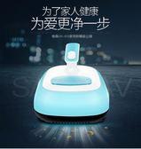 秒殺床鋪手持紫外線除螨儀吸塵器殺菌機mini UV Dust Mite Controller gogog購