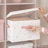 收納箱衣服布藝衣櫃收納盒整理箱衣物儲物箱家用折疊牛津布大箱子【凱斯盾】