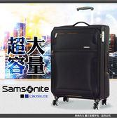 《熊熊先生》Samsonite新秀麗28吋行李箱大容量皮箱TSA海關鎖布箱送好禮AP5