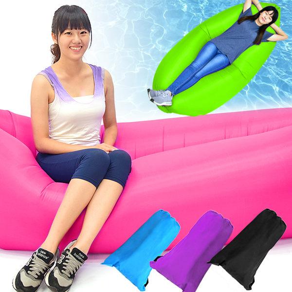 快速充氣床墊.懶人沙發椅沙灘椅便攜充氣床水上充氣船漂浮沙發袋露營睡墊戶外休閒椅子哪裡買ptt