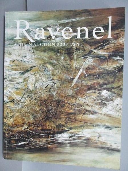 【書寶二手書T8/收藏_PNS】Ravenel Autumn Auction 2009 Taipei_2009/12/6