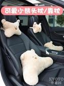 汽車座椅頭枕護頸枕靠枕可愛車用枕頭車內腰靠枕車載用品 京都3C