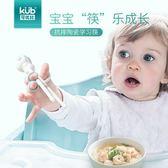 聖誕節狂歡 可優比兒童陶瓷筷子訓練筷嬰兒餐具練習寶寶吃飯家用小孩學習筷