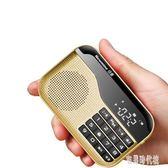 便攜式收音機 全波段袖珍迷你微小型袖珍隨身聽播放器 zh3549【宅男時代城】