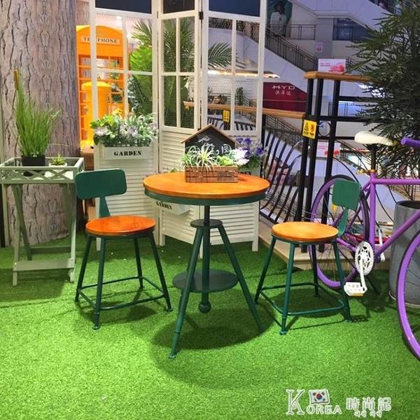 網紅陽台小桌椅三件套休閒簡約戶外庭院餐桌室外露天花園一桌兩椅 Korea時尚記