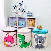 收納筐 可折疊寶寶卡通玩具收納桶整理箱玩具收納筐 AW6460【棉花糖伊人】