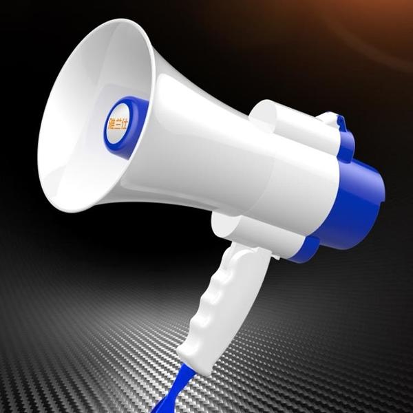 雅蘭仕錄音喇叭揚聲器戶外地攤叫賣機手持宣傳可充電喊話器擺攤擴 智慧e家