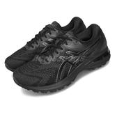 Asics 慢跑鞋 GT-2000 8 Extra Wide 超寬楦頭 男鞋 黑 灰 透氣穩定 運動鞋【PUMP306】 1011A688001