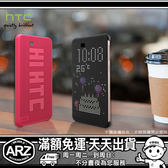 HTC Dot View 原廠皮套 洞洞手機殼 E9+ E9 Plus 炫彩顯示保護套 點陣式顯示 側掀保護殼