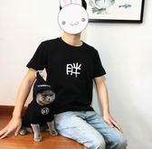 定制潮貓咪衣服狗衛衣帶帽毛球貓衣服寵物春夏薄款 留言免費改字 【PINKQ】