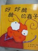 【書寶二手書T9/少年童書_YHA】好醜好醜的蟲子_許駿, 麗茲.皮
