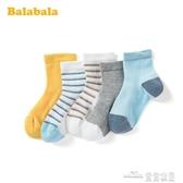 巴拉巴拉兒童襪子夏季薄款透氣男童中大童網眼小童寶寶時尚五雙裝 全館免運