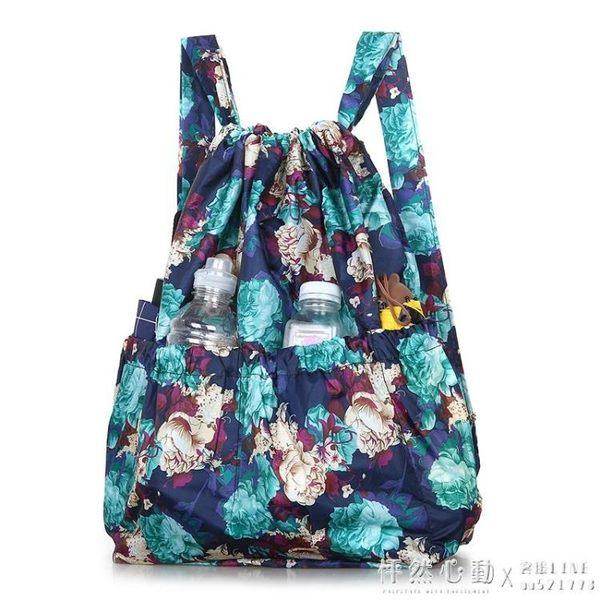 韓版後背包女可折疊超輕超薄旅行背包女雙肩大容量旅游束口袋抽繩女 怦然心動
