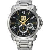 30週年限量250只 SEIKO精工 Premier 人動電能萬年曆手錶-42.9mm 7D56-0AF0G(SNP155J1)