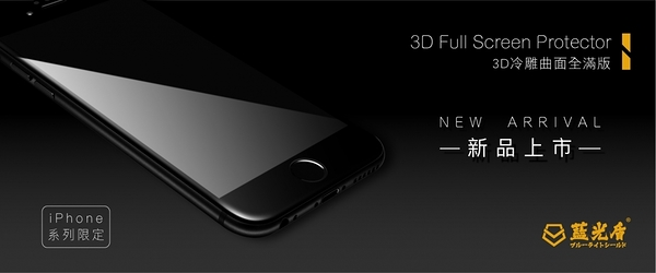 光華商場。包你個頭【藍光盾】 APPLE iPhone XR 6.1吋 3D滿版 抗藍光 9H 玻璃保護貼