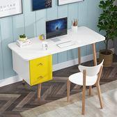 電腦桌 日式實木電腦桌間易家用寫字台北歐烤漆書桌間約辦公桌學習桌台式 JD 【全館88折】