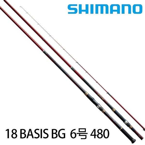 漁拓釣具 SHIMANO 18 BASIS BG 6-480 [磯釣竿]