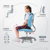 坐姿矯正椅 西昊人體工學兒童學習椅 學生椅子家用 升降椅坐姿矯正靠背寫字椅 igo【小天使】