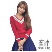 EASON SHOP(GU9696)韓版學院風撞色拼接加厚粗麻花短版V領長袖毛衣針織衫女上衣服寬鬆顯瘦內搭衫藍色