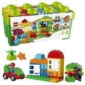 【愛吾兒】LEGO 樂高 duplo得寶系列 10572 多合一樂趣箱