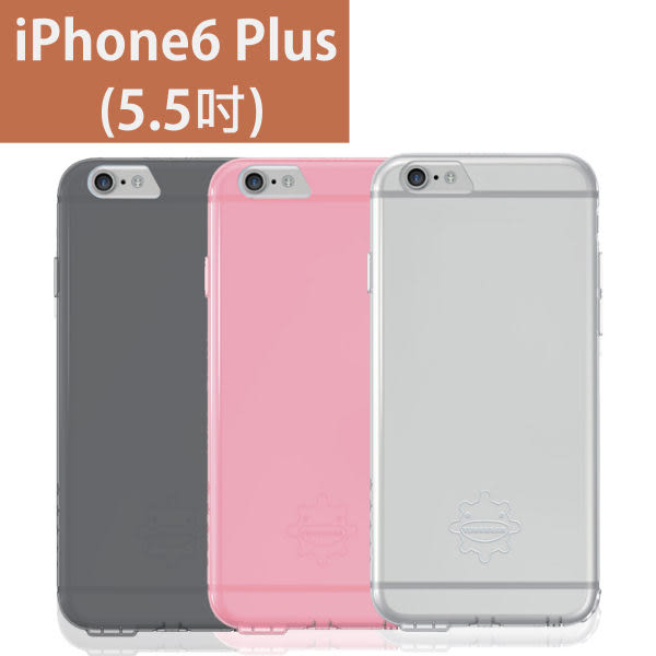 Tunewear Softshell iPhone6/6s Plus(5.5) TPU保護殼